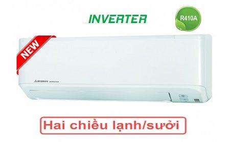 Điều hòa Mitsubishi Heavy SRK/SRC 35ZMP-S5 Inverter